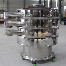 High quality rotary vibrating screen for sugar and salt, spice, pigment, flour, grain, chemical and metal