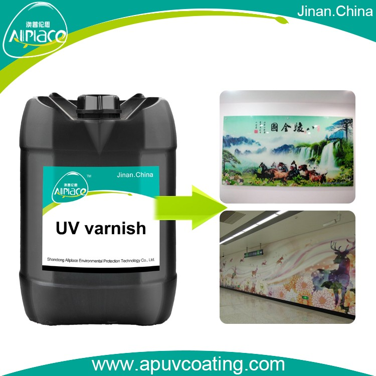 UV Curable Coatings lacquer for glass liquid Glass coating