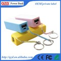 USB smart mobile power bank rohs mobile power station for most smart phone