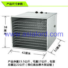 CE ETL Certification Stainless Steel 10 Trays Industrial Fruit Dehydrator