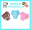 New Female Cute Underwear Dog Diapers