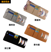 Car Interior Sun Visor Multifunction DVD Case CD Folder Pocket,car CD bag,CD organizer