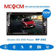 Touch screen of 6.2inch multimedia double din car DVD player
