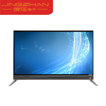 Panorama sight tv /led tv smart /led tv in dubai low price Advanced TV sound China manufacturer