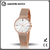 Metal Mesh Strap Timepieces For Ladies