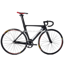 2018 New model! 100% full carbon fiber track bicycle, lightweight carbon track bike