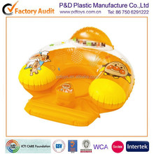 custom PVC/TPU low air inflatable chair baby