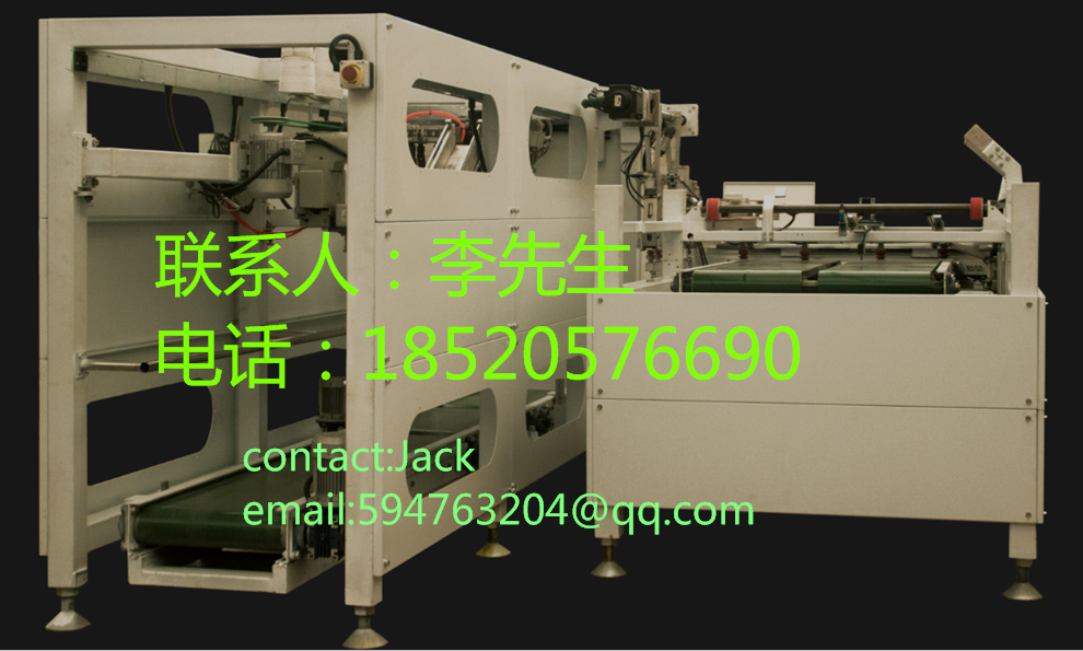 full automatic 10-50kg powder weighing and grain packing fillinging machine