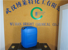 Acid Copper Plating Dye(Blue) NPZ-1
