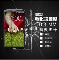 New tempered glass screen protector for LG G2 china mobile phone accessory manufacturer