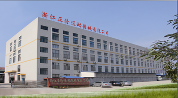 Company Front View