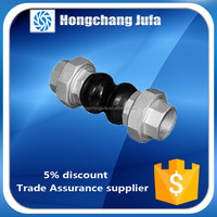 damper absorber galvanized pipe bsp threaded fittings rubber expansion joint