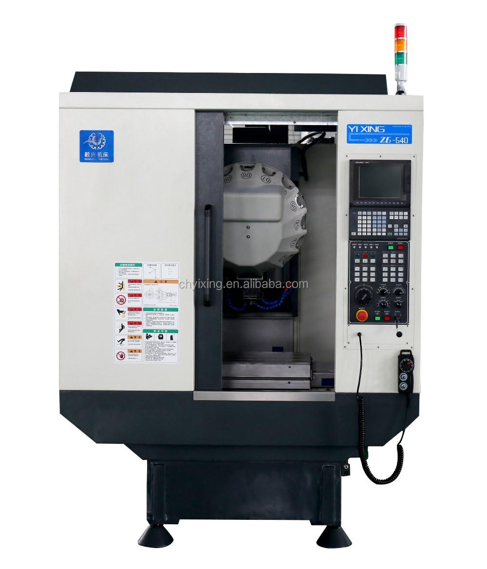 vcm machine