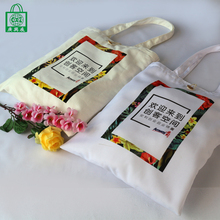 online shop china oem promotional foldable cheap shopping bags