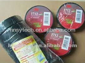 Less 600V cables electrical insulation tape /3M brand 1712# tapes / 3M PVC tape