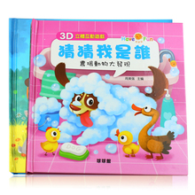 3-6 years old books children animal printed kids drawing book