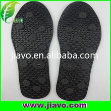 Healthy tourmaline insoles with physical therapy function