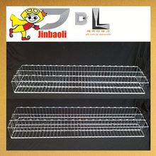 JBL tray plastic storage basket