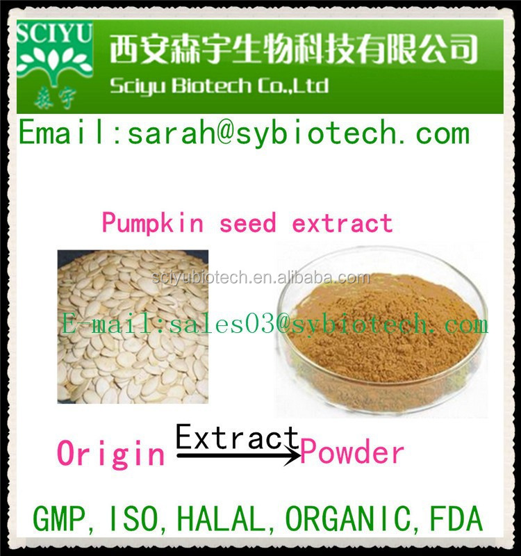 Lower Price Pumpkin Seed Extract