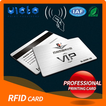 New product tk4100 id cards new models From China supplier