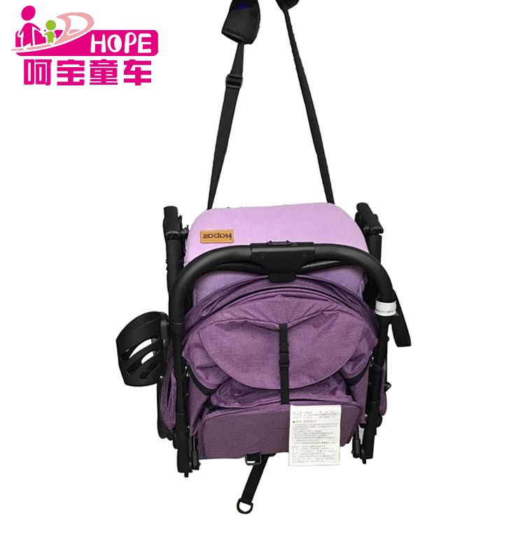 Compact baby stroller with aluminum alloy frame and cup holder from anhui hope factory