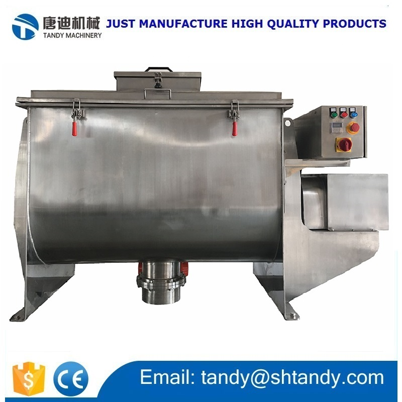 Shanghai factory horizontal poultry feed mixer /ribbon mixing machine