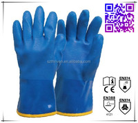 top dipped PVC,oil and acid proof ,with acrylic lining cold resistant working gloves
