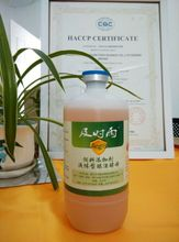 liquid lysozyme pig medicine for various diarrhea caused by bacterial or viral