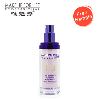 High definition pure light makeup base