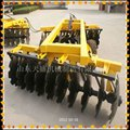 disc harrow agriculture machine price