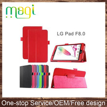 8 inch Flip Stand Protective Cover for LG G Pad F 8.0 Leather Frame Case