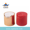 wholesale new PP plastic cap non-spill 18/410 20/410 good quality made in china