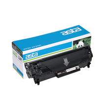 Compatible toner cartridge CRG-103/303/503/703 for Canon MFLBP 2900 3000