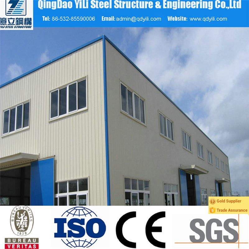 Hot selling disassemble warehouse with low price