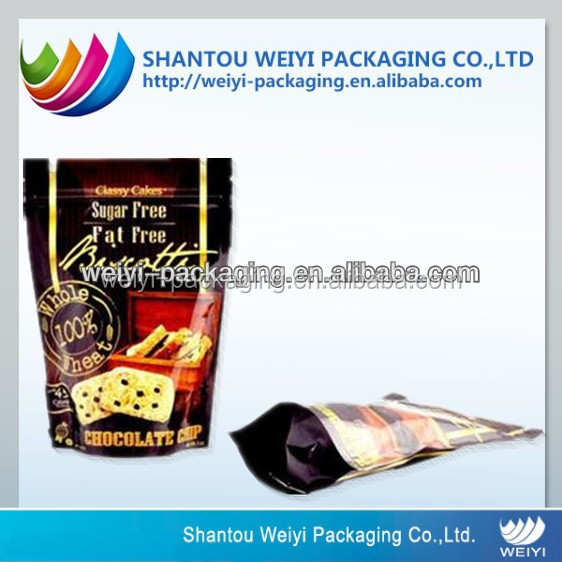 custom laminated HDPE plastic food bag packaging printing