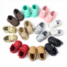 Link Wholesale Girls Shoes Leather Moccasin Shoes Colourful Baby Girl Summer Shoes
