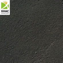 Activated Carbon super small powder