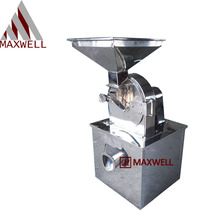Chinese herbal medicine grinder/Chinese herbal medicine Grinding Machine