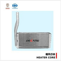 Heater core for LAND ROVER FREELANDER OE JEF500010 (DL-D041)