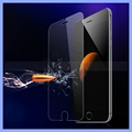2.5D Edge 9H Hardness Screen Hard Glass Protector for iPhone 7