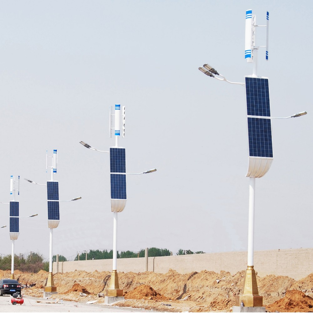 vertical axis Wind & solar hybrid street light
