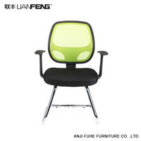 Commercial Furniture Colorful high back mesh office chair without armrest