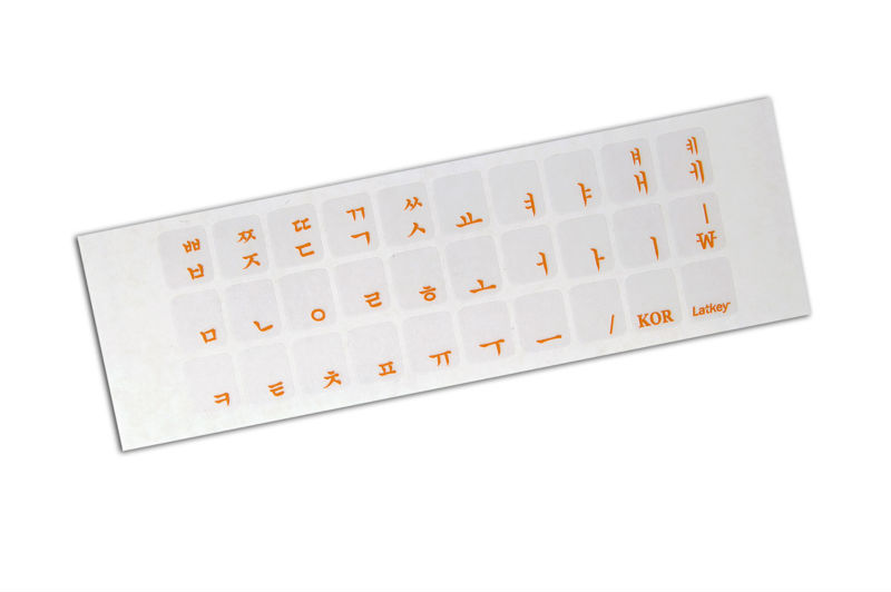 Korean (Hangul) Keyboard Stickers (Orange)