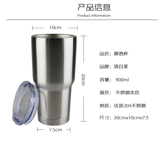 FDA 30oz stainless auto coffee mug for rambler tumbler/double walled insulated travel mug with food