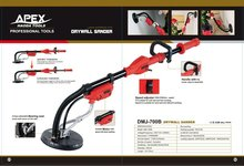Electric drywall sander (DMJ-700B)