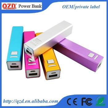 Hot selling 2015 new power bank 2600mah mobile power supply