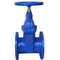 China made low price high quality din 3352 gate valves pn16 dn125