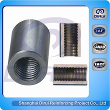 World best selling products UBC1997 standard materials building rebar splicing coupler