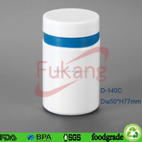 140cc cylinder white PET plastic pill bottle container manufacturer,plastic vitamin tablets bottle factory