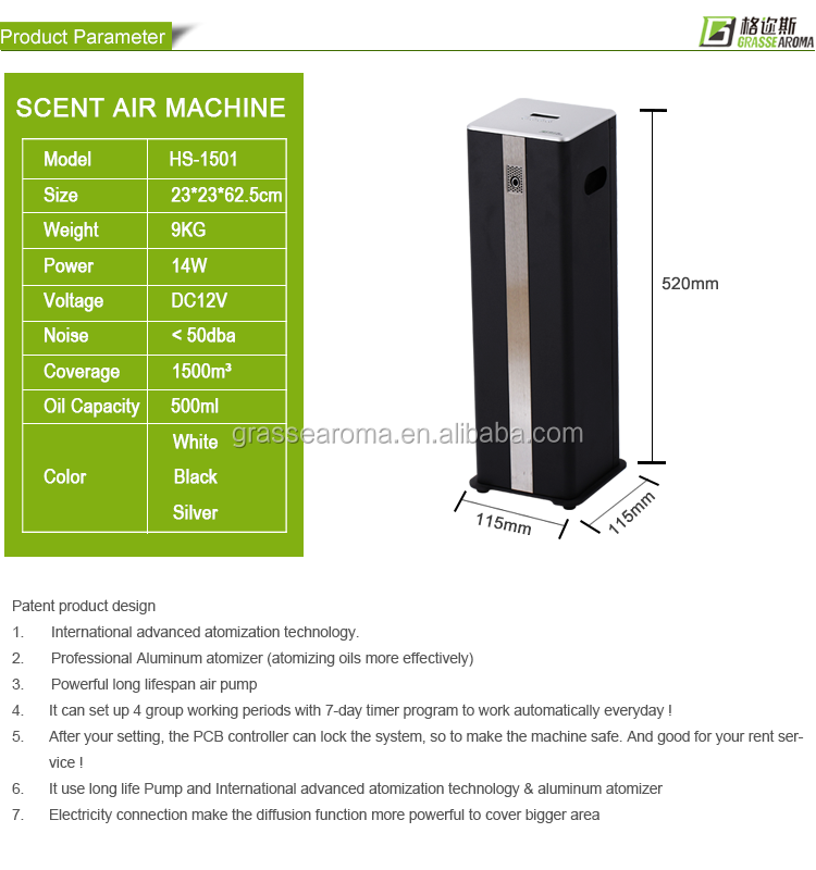 scent machine for business